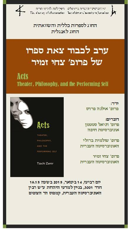 Acts: Theatre, Philosophy and the Preforming Self